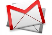 SMTP Mail Gönderme ve Mail Formu