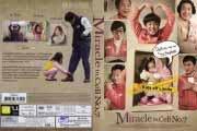 7. Koğuştaki Mucize Türkçe Dublaj İzle / Miracle in Cell No.7